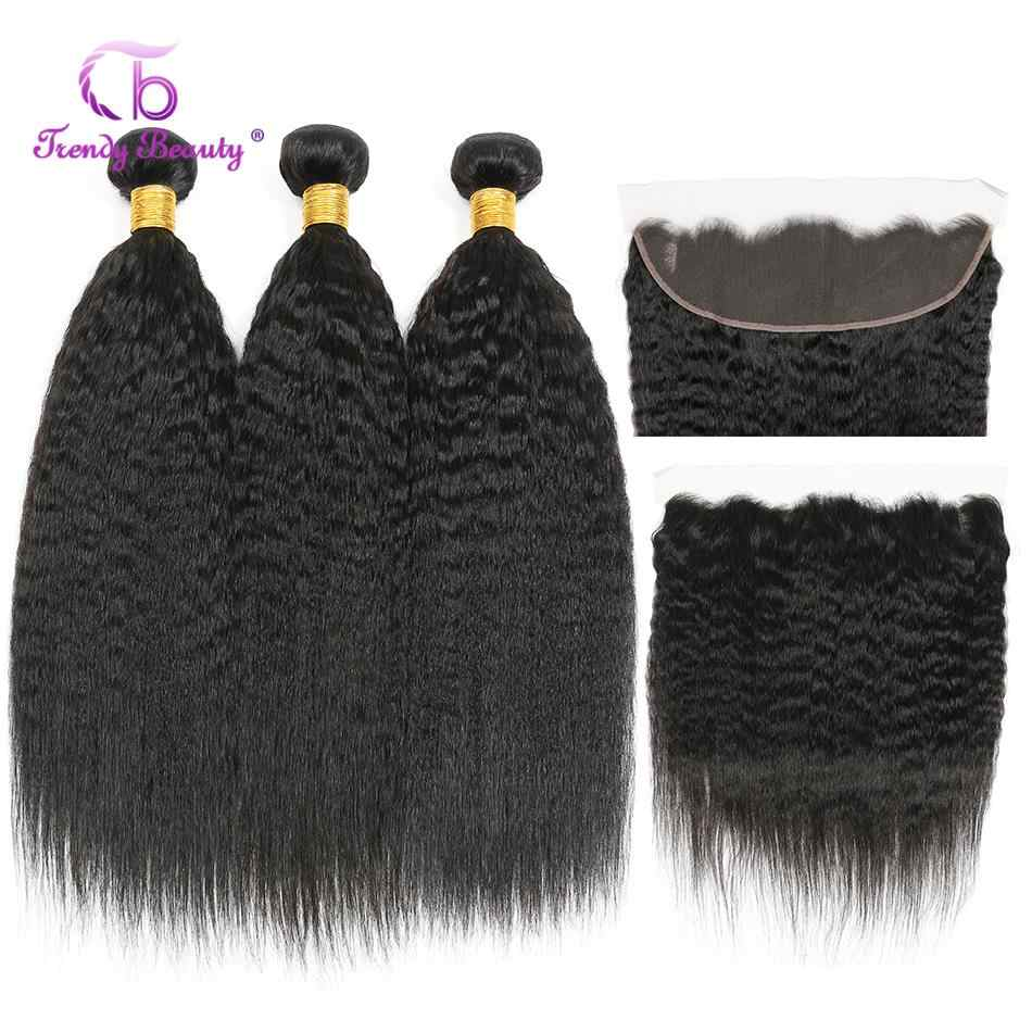 Kinky Straight Brazilian Hair Bundles With Frontal Human Hair 3 Bundles With 13x4  Ear to Ear Frontal Closure Non-remy Free ship