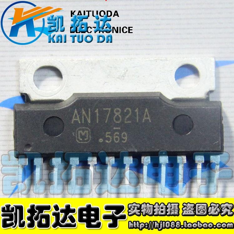 Si Tai SH AN17821A IC integrated circuit