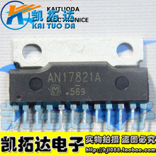 Si  Tai&SH    AN17821A IC  integrated circuit