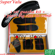 100% buffalo horn! Traditional Acupuncture Massager tool hard box Gua Sha beauty kit 5pcs/set  +1pcs guasha chart comb