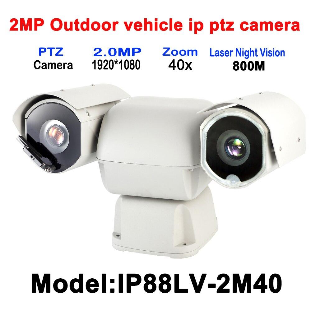 Policier voiture véhicule robuste monté haute vitesse PTZ 40X zoom optique réseau PTZ caméra extérieure IP66 5 W Laser 800 M vision nocturne