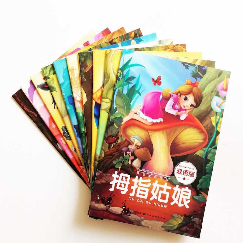 10Pcs /Set Bilingual Famous Fairy Tales Books for Children Picture Books English and Simplified Chinese (with Pinyin)Paperback dr seuss bilingual classical books a set of 8 volumes for children improvement edition english and simplifiedchinese hardcover