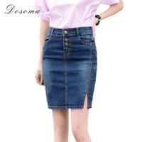 Plus Size Denim Skirt 2016 Elegant Women Slim Mini Denim Skirt Simple Sexy Side Split Slim