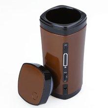 TOMTOP Wiederaufladbare USB Powered Kaffee Teetasse Becher Wärmer Automatische Rühren