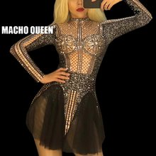 Halloween Drag Queen Costumes Rhinestone Bodysuit Carnival Jumpsuit  Performance Costume Party Celebrity Clothing(China) af484d3d45da