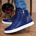 New Fashion High Top Casual Shoes Rivets For Men PU Leather Lace Up  Mens Casual Shoes Men High Top Shoes Retail