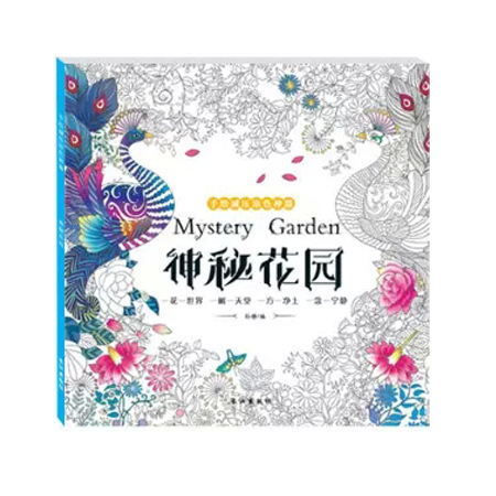 Mystery Garden Coloring Book Drawing Painting Books Graffiti Secret For Adult Kids Children Stress Relif