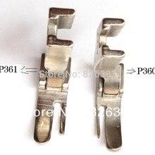 2 шт шарнирные лапки для JUKI DDL-5550, 8300, 8700555, 227, No. P360/P361