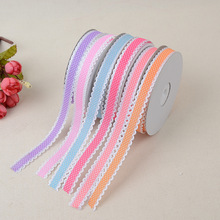 Small Dot Ultrasonic Embossing Belt Craft Accessories 1.5cm * 20 Yards Gift Packaging DIY Handmade Clothing