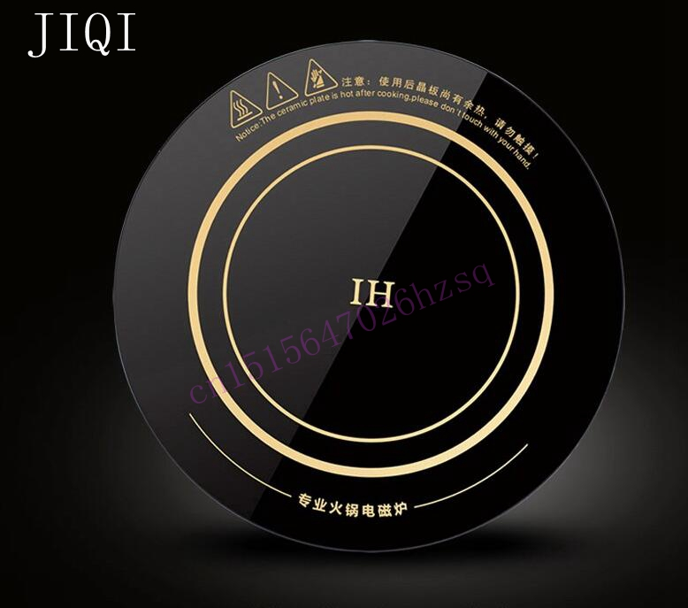 Induction Cooker   Hot pot cooker embedded round wire Hot pot shop Hotel electromagnetic oven household mini electric induction cooker portable hot pot plate stove dorm noodle water congee porridge heater office eu us plug