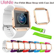 купить For Fitbit Blaze smart watch frontier/Classic silicone replacement bracelet For Fitbit Blaze watch strap with case 2in1 по цене 296.67 рублей