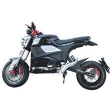 Мотоцикл электрический скутер электрический велосипед Максимальная нагрузка 150 кг алюминиевый сплав Ebike заказной мотоцикл bicicleta электровелосипед MTB