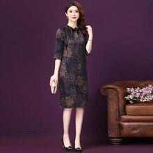Новое летнее модное женское платье с коротким рукавом, с принтом на поясе, со шнуровкой, женское Ретро Повседневное платье с карманами M-4XL