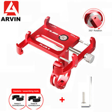 ARVIN 360 Rotation Aluminum Motorcycle Bicycle Phone Holder For iPhone 8 X Universal Bike Mobile Phone GPS Mount Handlebar Stand цена