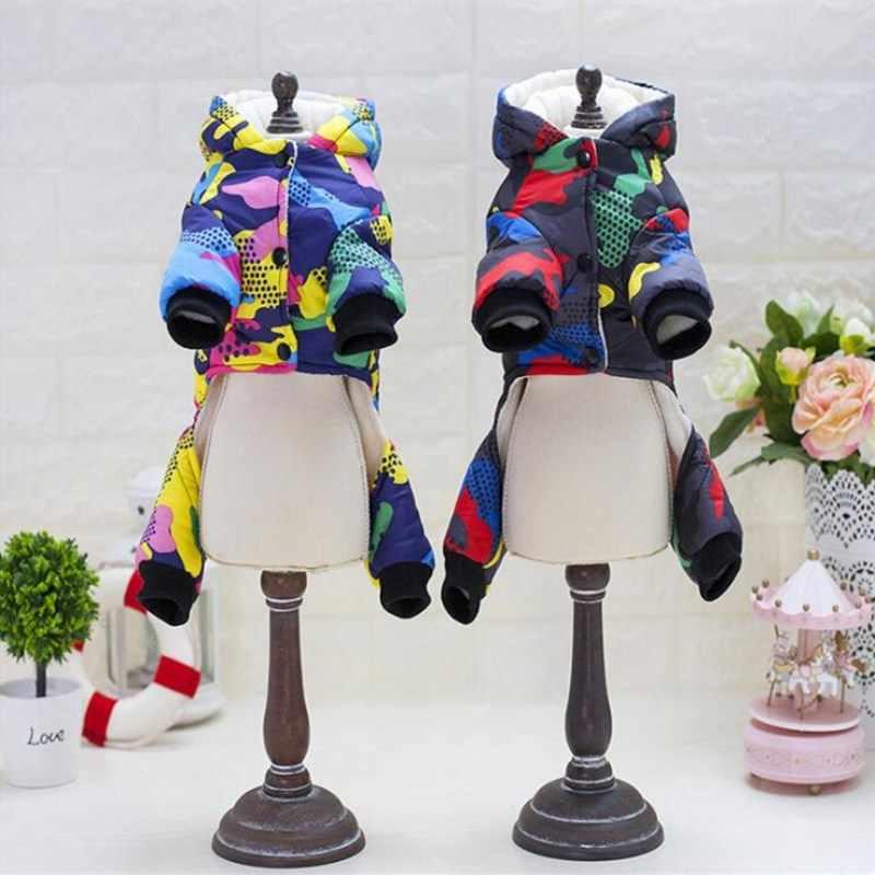 2019 겨울 애완 동물 강아지 옷 따뜻한 자켓 방수 코트 S-XXL 후드 치와와 작은 중형 강아지 강아지, 요크