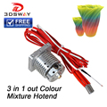 Бесплатная доставка 3dsway части 3d принтера Улучшенный мульти-экструзионный 3 в 1 из Hotend Комплект многоцветный 0,4 мм/1,75 мм PLA/ABS нити