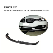 H Style Carbon Fiber Front Bumper Lip Aprons Fit for BMW 3 Series 320i 328i 335i