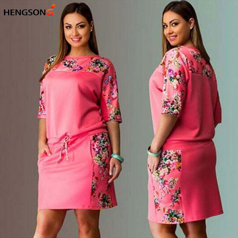 Hengsong 2018 New Europe And The United States Round Neck Half Sleeves Printed Large Size Fat MM Women's Dress