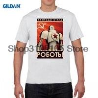 GILDAN Designer T Shirt COMMUNIST GIANT ROBOT CCCP Short Sleeve T Shirt Top Lycra Cotton Men