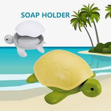 Creative Turtle Shape Silicone Flexible Toilet Soap Holder Plate Bathroom Soapbox Soap Dish