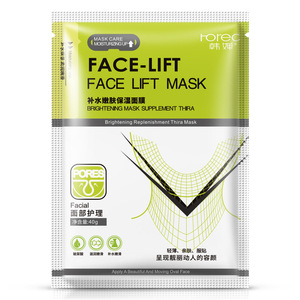 Image 5 - BIOAQUA Firming Lift Skin Face Mask Chin V Shaped Collagen Sheet face Mask Anti Wrinkle Anti Aging Reduce Fine Lines skin care