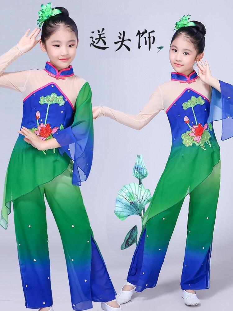 Children's Classical Dance Costumes Girls Chinese Style Lotus Flower Fan Dance Children's National Yangko Dance Costume