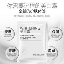 7pcs Water Whitening Replenishing Cream