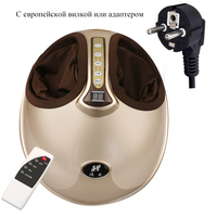 Top Selling Electric Foot Massager Machine Infrared Feet Massager With Heating