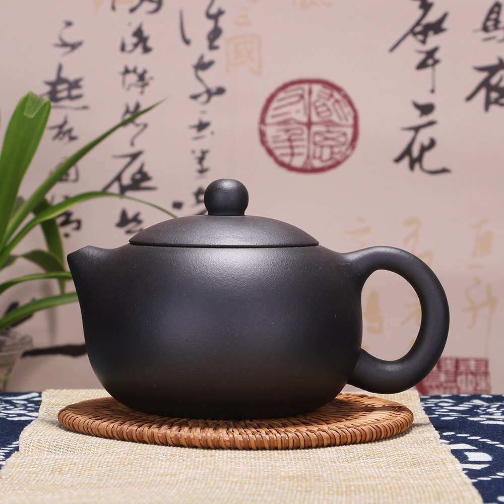 H 0036 Memento, Yixing Purple Sand Pot, Pure And Full