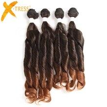 X-TRESS Funmi вьющиеся завивка искусственных волос пучки 16-18 дюймов 4 шт. Омбре коричневый цвет высокотемпературные волокна пряди волос на сетке