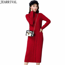 2017 New Fashion Knitted Dress Elegant Women Long Sleeve Winter Dress Turtleneck Solid Color Bodycon Sweater Dresses Vestidos