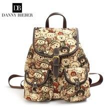Brand new женская мода рюкзак дизайнер колледж рюкзак для женщин девушки школьный путешествия рюкзак женская сумка