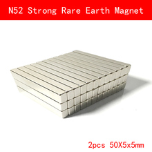 2PCS 100x5x5mm N52 Super Strong Rare Earth Magnet Permanent Ndfeb Strip Magnets 100*5*5MM