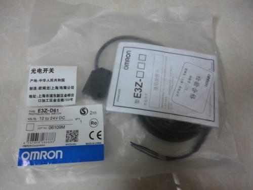 Good quality E3Z-D61 аксессуар для ванной good e i5019