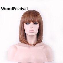 Короткий боб парики с челкой женщин прямой парик парики из синтетических волос жаропрочных красновато-коричневый парик WoodFestival