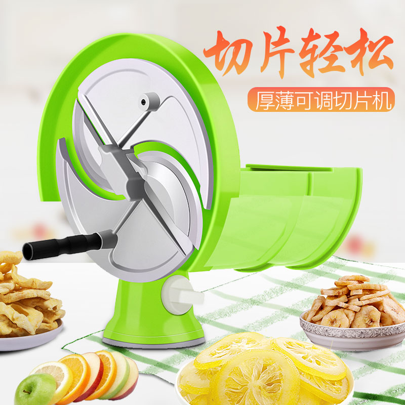 Manual Fruit Cutting Machine Fruit Slicer Machine Adjustable 0.2-8mm Thickness Home Business Machine Vegetable Cutter 1pc manual vegetable cutter multi vegetable salad fruit machine salad slicer shred vegetables slicing machine