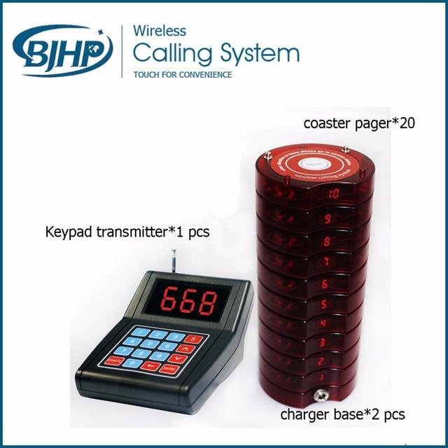 Restaurante sistema de gerenciamento de fila teclado base do transmissor * 1 + carregador * 2 + pager coaster * 20
