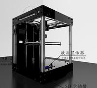 3D printer ultimaker 2 cross shaft structure Diy Kit