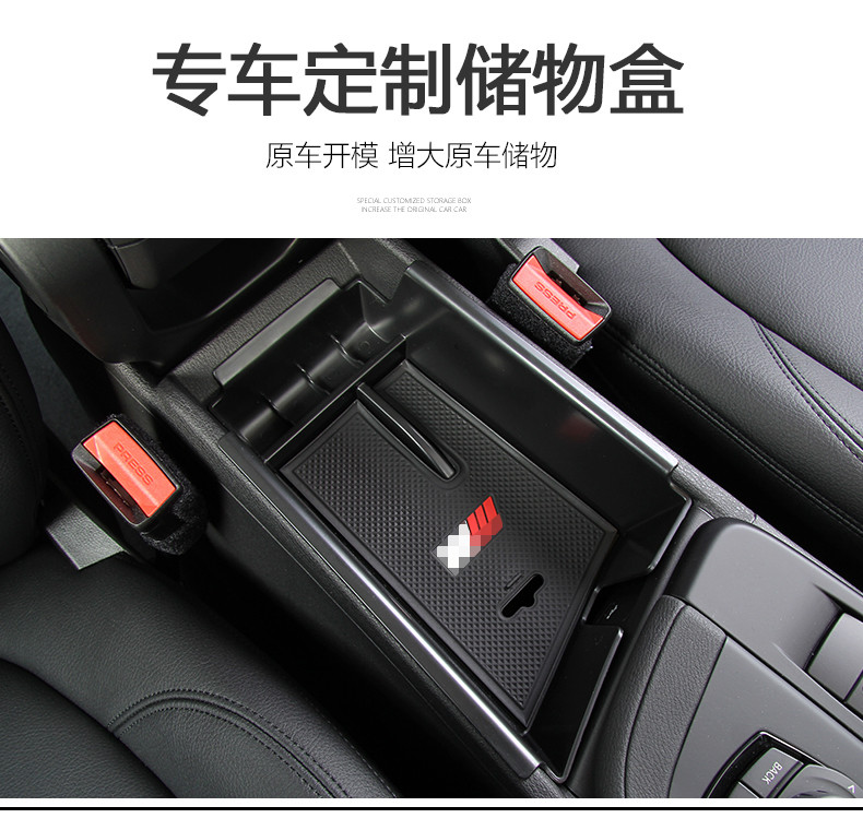 Accessories for BMW X1 F48 2016 2017 2018 Only for left handle Car ! Accessories Interior