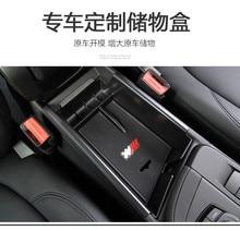 Интимные аксессуары для BMW X1 F48 2016 2017 2018 только для левого ручки автомобиля! Интимные аксессуары подкладке подлокотник коробка для хранения Организатор 1 шт.