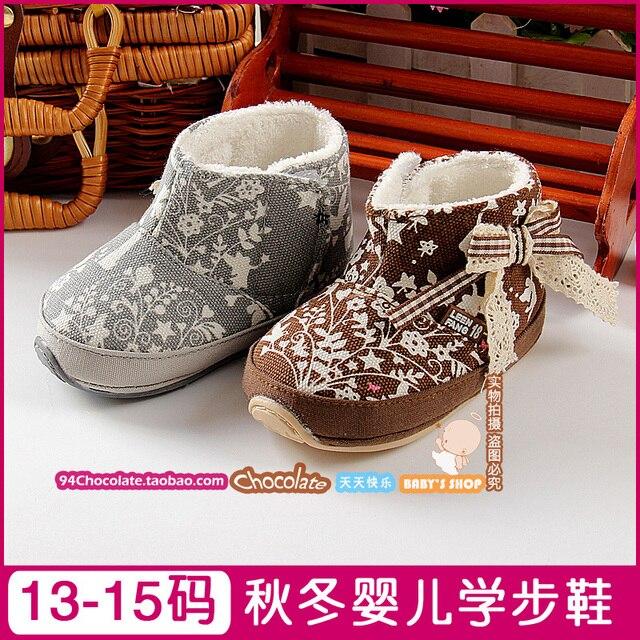 Мех двойной зима новорожденные младенцы мягкий подошва ботинки скольжение круто-устойчивых малыша обувь
