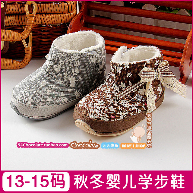 Sale fur Double winter newborn baby soft outsole boots slip-resistant toddler shoes  FREE SHIPPING
