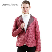 Spring Women's Jacket Parka Warm Coat Thin Cotton Quilted Coat Vintage formal Wild jacket New Collection Designer AllureAmore(China)