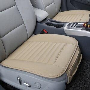 Image 2 - Araba koltuğu kapakları otomobil koltuk minderi Anti kayma araba iç aksesuarları dört mevsim PU deri koltuk koruma dekorasyon
