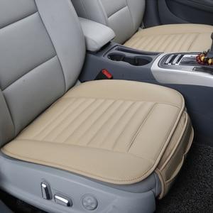 Image 2 - Car Seat Covers  Automobiles Seat Cushion Anti Slip Car Interior Accessories Four Seasons PU Leather Seat Protection Decoratio