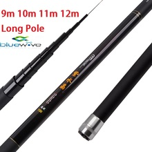 9m, 10m, 11m, 12m Carbon Material Long Pole+Cloth Bag+Free Tip section.