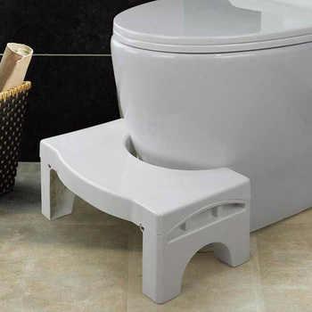 Multi-Function Folding Toilet Stool Bathroom Potty Toilet Squat Proper Posture HUG-Deals - DISCOUNT ITEM  38% OFF All Category