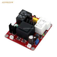 WL-SS02 Automatic Class A power delay soft start protection Amplifier soft start board