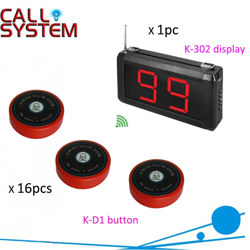 Restaurant equipments 1 set with 1 display 16 call buttons Service Calling Bell System