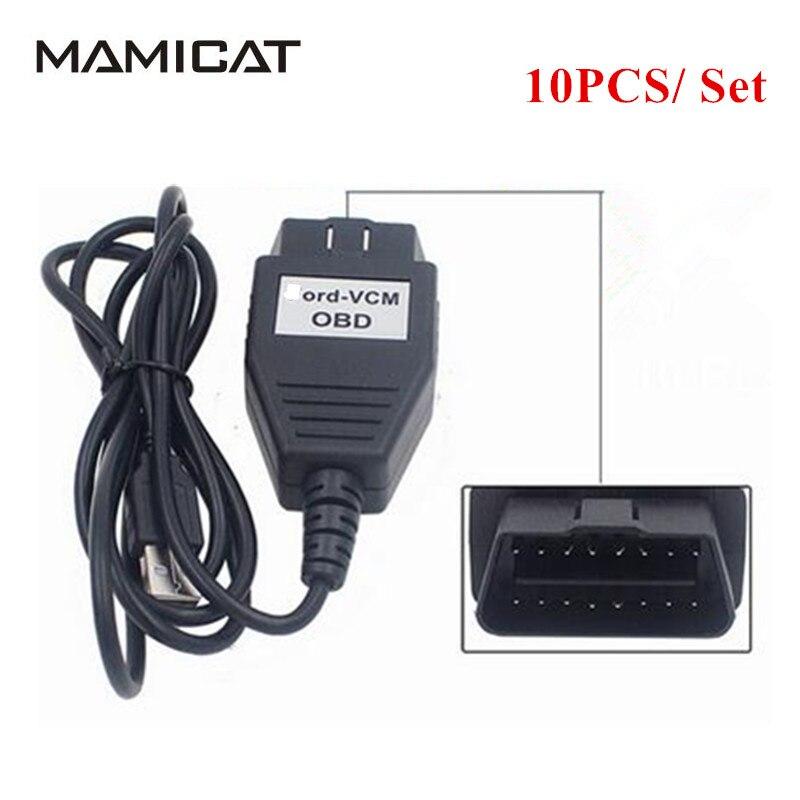 10PCS/SET VCM II OBD2 Interface For Ford VCM OBD Cable Mini Version Of VCM IDS Auto Car Diagnostic OBD 2 Connect Multi-Languages ford vcm obd diagnostic tool black